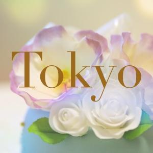 東京レッスンのご案内